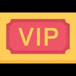【VIP】课程