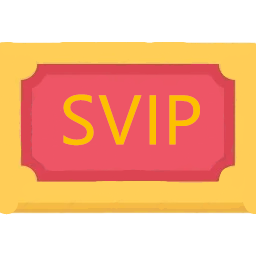 【SVIP】课程